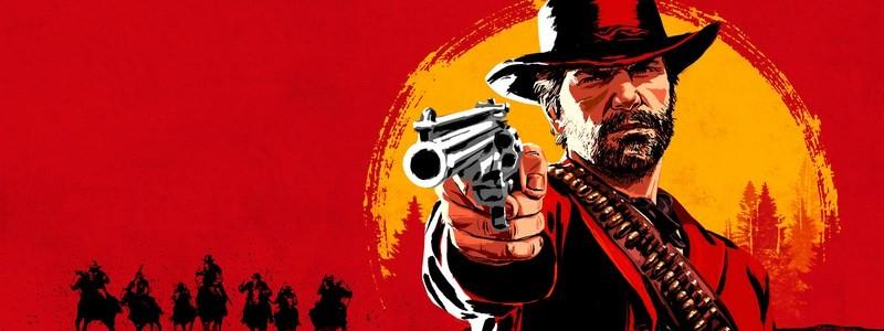 Rockstar прокомментировали сюжетные DLC для Red Dead Redemption 2