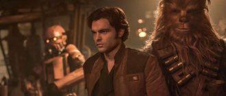 «Хан Соло: Звездные войны» получит сериал-ответвление для Disney+