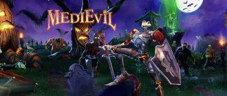 Полноценный геймплей MediEvil (2019) для PS4