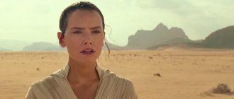 Давний сценарий раскрыл происхождение Рей в «Звездных войнах»
