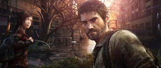 Обновленные продажи The Last of Us и Uncharted 4