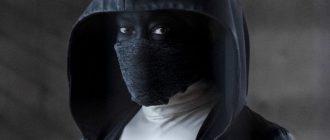 1 серию сериала «Хранители» уже можно посмотреть на русском