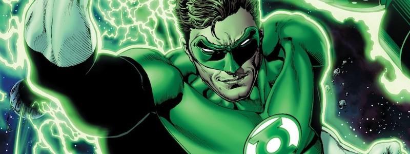 Раскрыто, кто сыграет Зеленого Фонаря в киновселенной DC