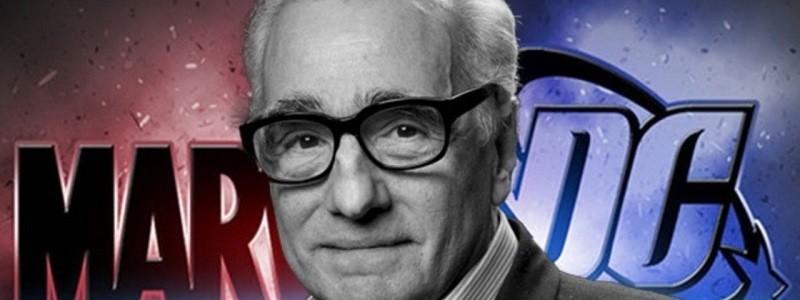 Мартин Скорсезе не считает фильмы Marvel плохими