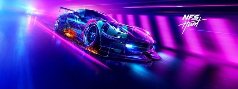 Трейлер выхода Need for Speed Heat