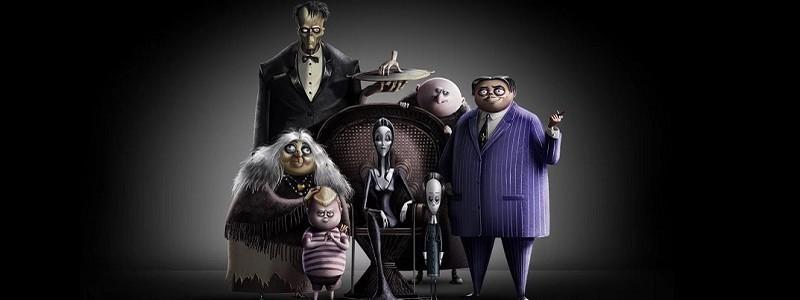 Честное мнение о мультфильме «Семейка Аддамс». Реалии 2019 года