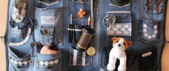 ТОП 10 джинсовых лайфхаков: вторая жизнь вещей