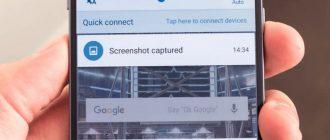 ТОП 10 лайфхаков, как прокачать смартфон: и улучшить его работу