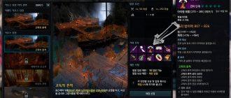 Lost Ark - измененный эндгейм-контент ОБТ-версии