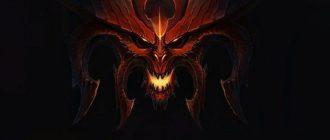 Существование Diablo IV подтверждено