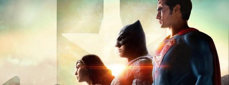 У DC большие планы на не самого известного персонажа