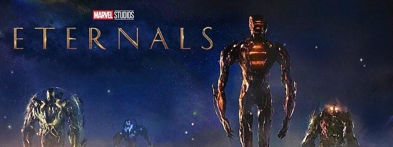 Фото со съемок «Вечных» раскрыли таинственную локацию Marvel