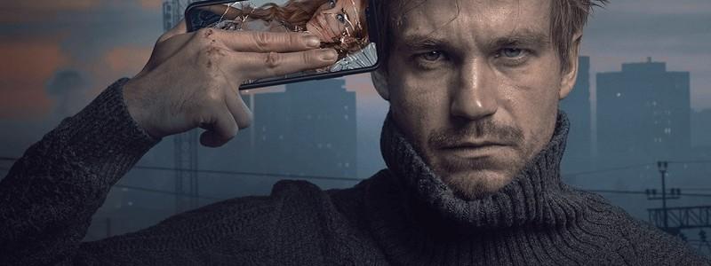 Обзор фильма «Текст» (2019). Причина ждать «Метро 2033»?