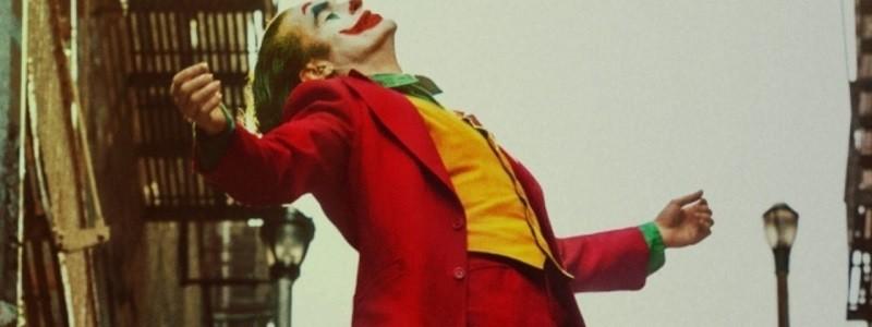«Джокер» вошел в десятку лучших фильмов