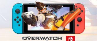 Обзор Overwatch для Nintendo Switch. Стоило ли того?