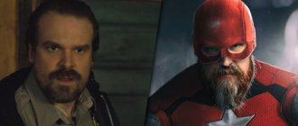 Как выглядит Дэвид Харбор в роли Красного стража в MCU