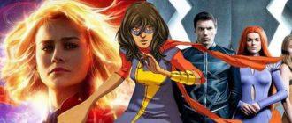Сериал «Мисс Марвел» тизерит Новых Мстителей в MCU