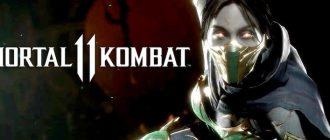 Тизер Mortal Kombat 11 намекает на возвращение бойца