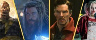 Все фильмы Marvel и DC, которые выйдут в 2021 году