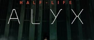 Первый трейлер Half-Life: Alyx