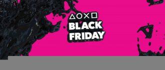 «Черная пятница» стартовала в PS Store