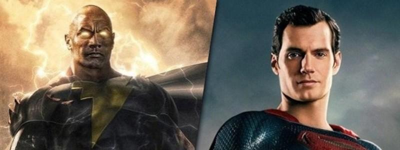 Продюсер «Черного Адама» о возвращении Супермена Генри Кавилла