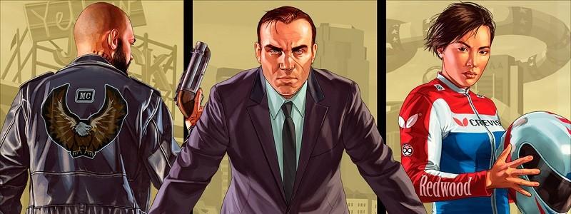 Rockstar тизерят новые обновления GTA Online