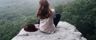 ТОП 10 лайфхаков для одиноких: как жить в стиле соло