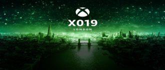 Посмотрите презентацию Xbox на X019 онлайн