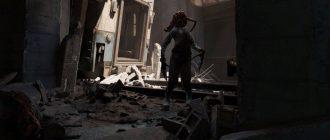 Системные требования Half-Life Alyx. У вас пойдет?