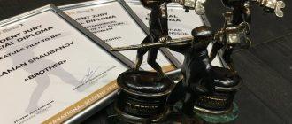 Студенческий «Оскар»: во ВГИКе наградили победителей международного кинофестиваля