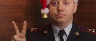 Джеймс Мух в новом трейлере фильма «Полицейский с Рублёвки: Новогодний беспредел 2»