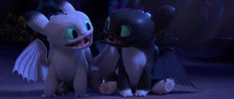 «Как приручить дракона: Рождество» – представлено продолжение анимационной киносерии