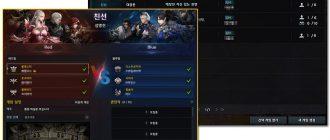 Lost Ark - добавление Spectator-мода и изменение PvP-калибровки