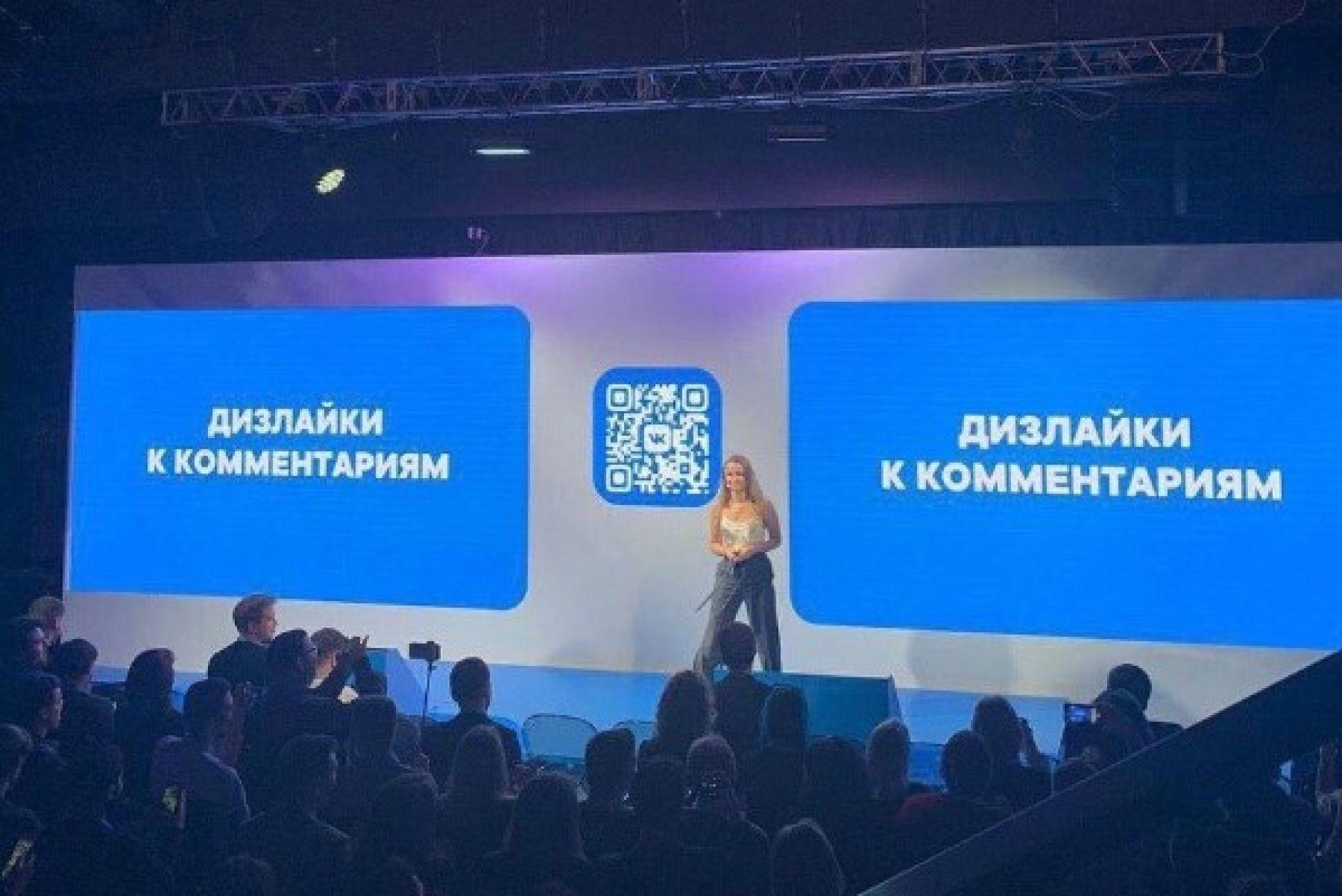 """""""ВКонтакте"""" вводит функцию дизлайка в комментариях"""