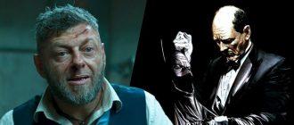 Подтверждено, что Энди Серкис сыграет Альфреда в «Бэтмене»