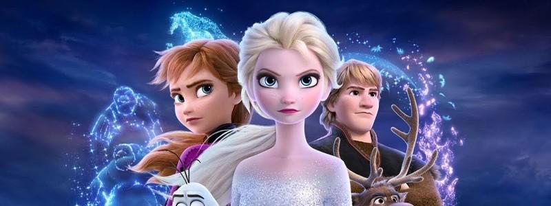 Обзор мультфильма «Холодное сердце 2». Хорошая музыка и все?