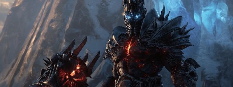 Анонс World of Warcraft: Shadowlands. Трейлер и дата выхода