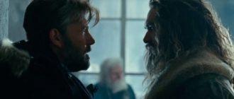 Новый кадр «Лиги справедливости» показал Аквамена в Бэтпещере