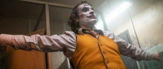 Хоакин Феникс рассказал о концовке «Джокера»