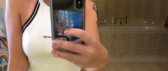 Друг MaкSим показал её снимок без фильтров и фотошопа