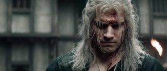 Будет ли 2 сезон сериала «Ведьмак» от Netflix? Дата выхода