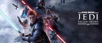 Обзор Star Wars Jedi: Fallen Order. Настоящие «Звездные войны»