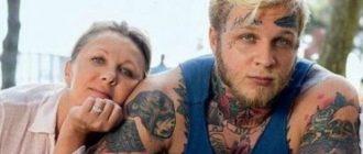 """""""Стоило себя так уродовать?!"""": Сын Елены Яковлевой удаляет многочисленные татуировки с лица"""
