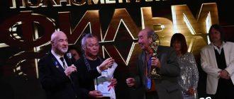 """Победителем IV Сочинского международного кинофестиваля стала казахская картина """"Ширакши. Хранитель света"""""""