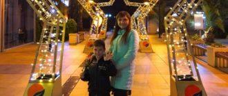 Умерла 31-летняя женщина, которой Андрей Малахов помогал найти новую семью для её сына