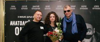 Фильм про легенду русского рока Анатолия Крупнова выходит в прокат