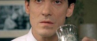 """Валерию Гаркалину вызвали """"скорую"""", но от госпитализации актёр отказался"""