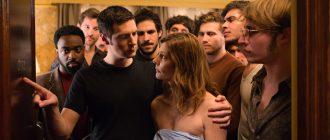 Новый французский фильм «Одной волшебной ночью» с Кьярой Мастрояни и Кароль Буке выйдет на экраны