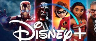 Раскрыто количество пользователей Disney+ за первые сутки